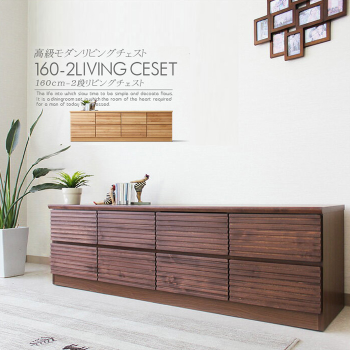 Chest Drawers  Cm Wide Chest Of Drawers Clothing Storage Drawer Bunk Chest Low Leader Lattice Living Storage Clothes Wardrobe Storage Furniture Wood