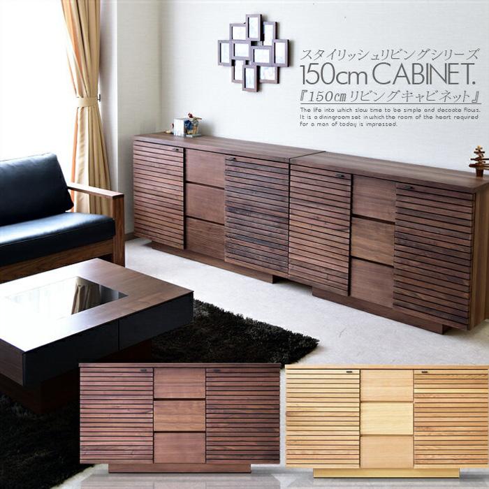 150 Cm Wide Cabinet Walnut Oak Living Board Living Test Modern Design  Wardrobe Scandinavian Ornament Shelves Kitchen Shelves Western Style  Multipurpose ...