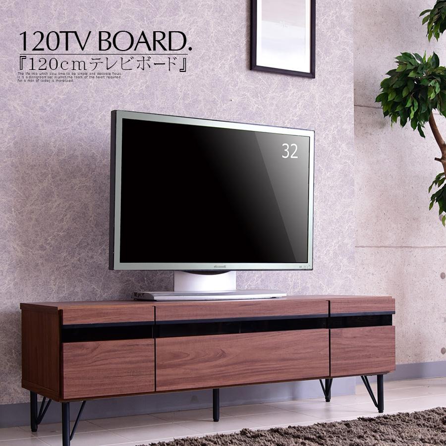 【クーポン配布中】 テレビボード 幅120cm TVボード ロータイプ ローボード リビング リビングボード 完成品 大容量 TV台 テレビ台 液晶 薄型TV 木製