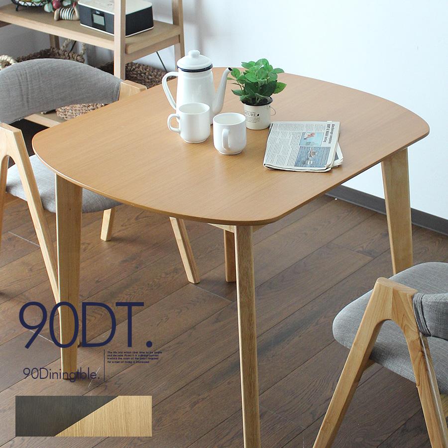 【クーポン配布中】幅90 90x80cm ダイニングテーブル 食卓 テーブル 楕円 オーバル ブラウンブラウン ナチュラル シンプル カフェ ヴィンテージ モダン 北欧