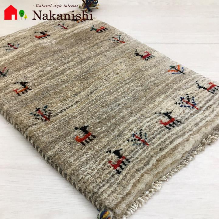 【ギャッベ ベビーマット 約38×58cm 14189】GABBEH・ギャッペ(ギャべ)・イラン製・玄関マット・カーペット・ラグ・絨毯(じゅうたん)・ベージュ系