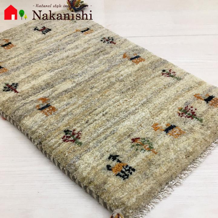 【ギャッベ ベビーマット 約34×59cm 14165】GABBEH・ギャッペ(ギャべ)・イラン製・玄関マット・カーペット・ラグ・絨毯(じゅうたん)・ナチュラル系