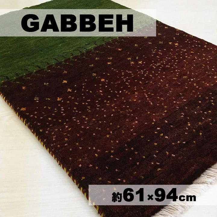 【ギャッベ 玄関マット moss】GABBEH・ギャッペ(ギャべ)・イラン製・玄関マット・カーペット・ラグ・絨毯(じゅうたん)・約61×94cm・レッド&グリーン