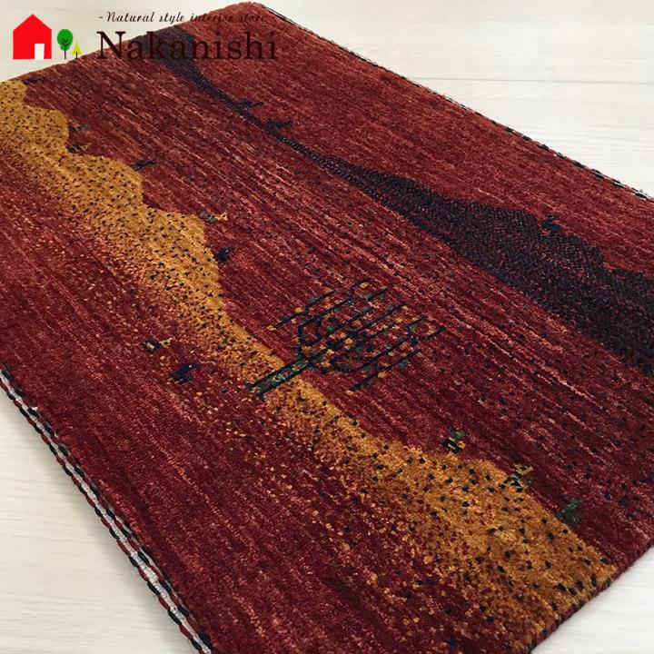 【ギャッベ 玄関マット 約82×54cm Sunrise】GABBEH・ギャッペ(ギャべ)・イラン製・玄関マット・カーペット・ラグ・絨毯(じゅうたん)・レッド