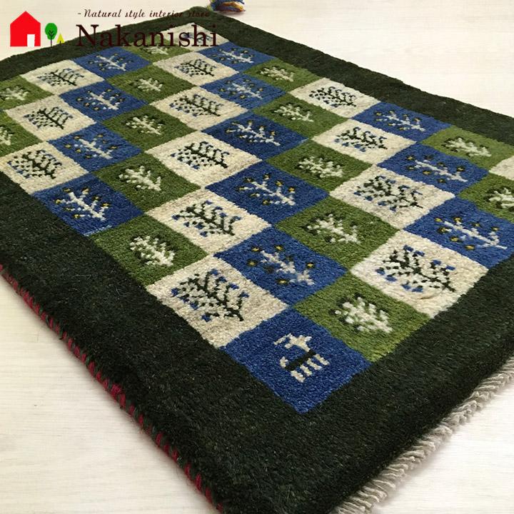 【ギャッベ 玄関マット 約59×86cm 1518】GABBEH・ギャッペ(ギャべ)・イラン製・玄関マット・カーペット・ラグ・絨毯(じゅうたん)・グリーン・ブルー