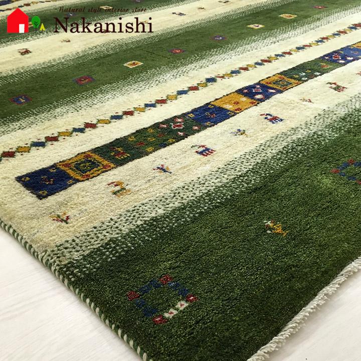 【ギャッベラグ 約3畳 約198×242cm 11806】GABBEH・ギャッペ(ギャべ)・イラン製・カーペット・ラグ・絨毯(じゅうたん)・グリーン系