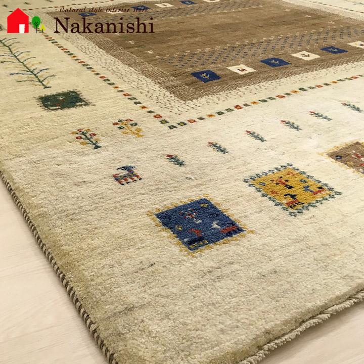 【ギャッベラグ 約3畳 約206×245cm 11440】GABBEH・ギャッペ(ギャべ)・イラン製・カーペット・ラグ・絨毯(じゅうたん)・ナチュラル系