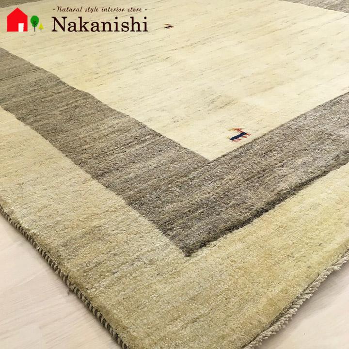 【ギャッベラグ 約3畳 約199×239cm 11804】GABBEH・ギャッペ(ギャべ)・イラン製・カーペット・ラグ・絨毯(じゅうたん)・ナチュラル系