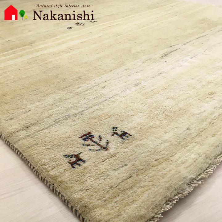 【ギャッベラグ 約3畳 約164×220cm 12511】GABBEH・ギャッペ(ギャべ)・イラン製・カーペット・ラグ・絨毯(じゅうたん)・ナチュラル系