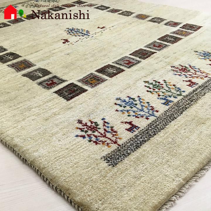 【ギャッベラグ 約1.5畳 約147×196cm 赤い糸(1304)】GABBEH・ギャッペ(ギャべ)・イラン製・カーペット・ラグ・絨毯(じゅうたん)・ナチュラル系