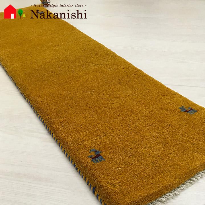 【ギャッベ ランナー 約38×128cm Plain yellow 1】GABBEH ギャッベ(ギャベ)・イラン製・ロング・ランナー・キッチンマット・絨毯(じゅうたん)・カーペット・ラグ・イエロー
