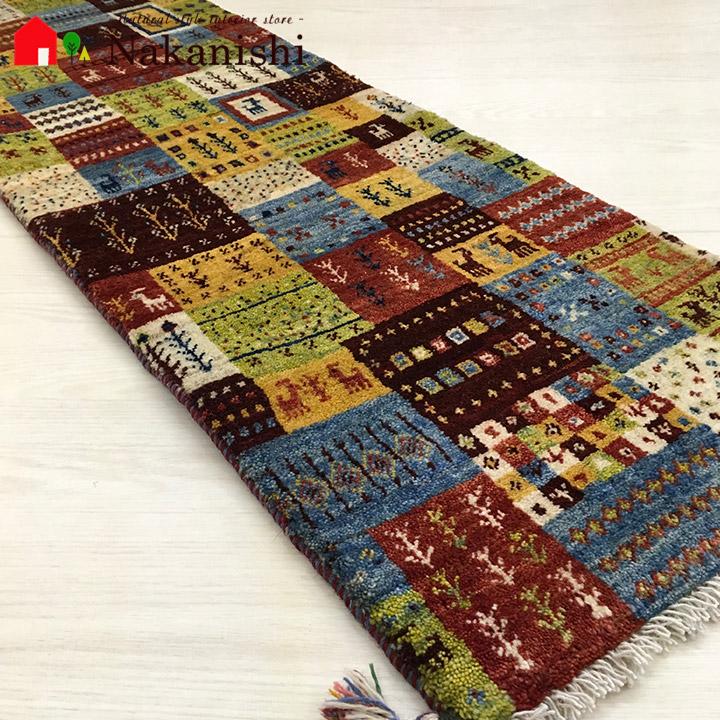 【ギャッベ ランナー 約43×146cm 20016】GABBEH ギャッベ(ギャベ)・イラン製・ロング・ランナー・キッチンマット・絨毯(じゅうたん)・カーペット・ラグ・カラフル