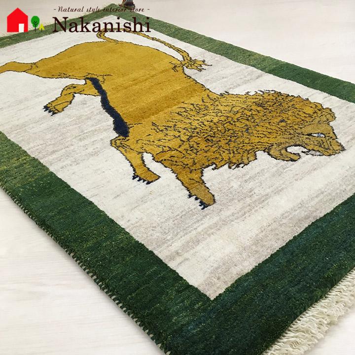 【ギャッベラグ Savannaの王】GABBEH・ギャッペ(ギャべ)・イラン製・カーペット・ラグ・絨毯(じゅうたん)・約77×125cm・グリーン・ライオン
