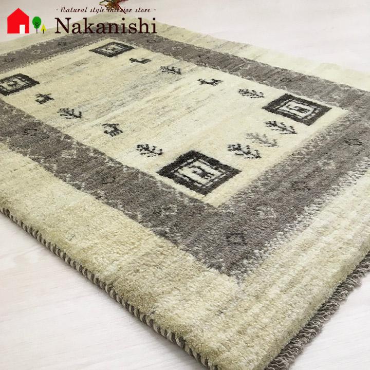 【ギャッベ 玄関マット 約82×115cm 13570】GABBEH・ギャッペ(ギャべ)・イラン製・カーペット・ラグ・絨毯(じゅうたん)・ナチュラル