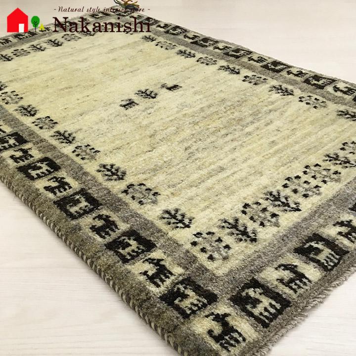 【ギャッベ 玄関マット 約79×123cm 14275】GABBEH・ギャッペ(ギャべ)・イラン製・カーペット・ラグ・絨毯(じゅうたん)・ナチュラル