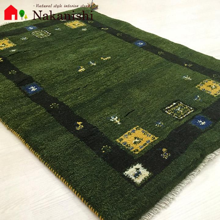 【ギャッベ 玄関マット 約83×117cm 14253】GABBEH・ギャッペ(ギャべ)・イラン製・カーペット・ラグ・絨毯(じゅうたん)・グリーン