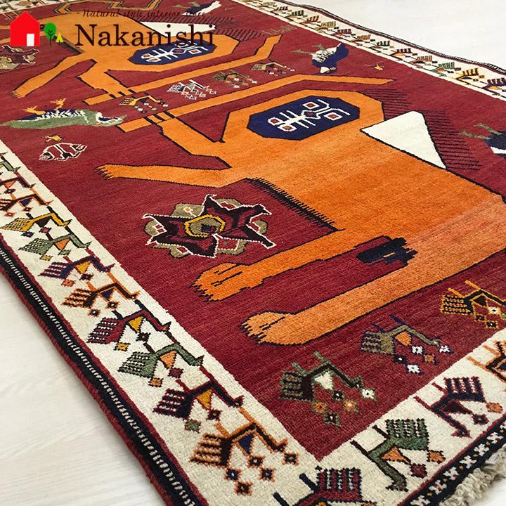 【ギャッベラグ 約1.5畳 約122×204cm ゴレスターン(12435)】GABBEH・ギャッペ(ギャべ)・イラン製・カーペット・ラグ・絨毯(じゅうたん)・レッド系・シラーズ・ライオン