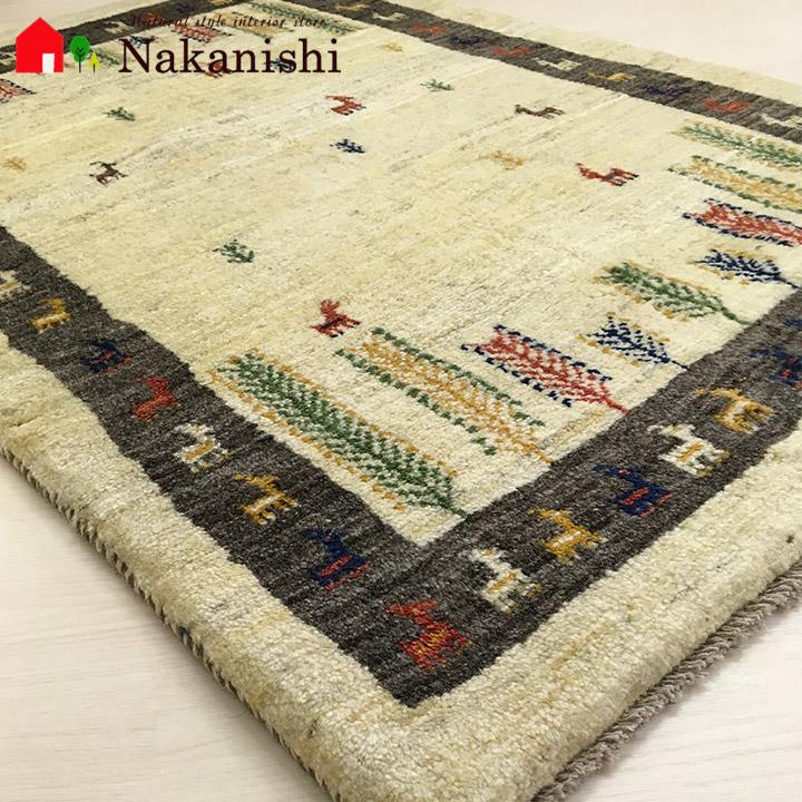【ギャッベラグ 約100×144cm 13023】GABBEH・ギャッペ(ギャべ)・イラン製・カーペット・ラグ・絨毯(じゅうたん)・ナチュラル系