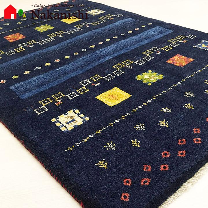 【ギャッベラグ 約104×146cm 13772】GABBEH・ギャッペ(ギャべ)・イラン製・カーペット・ラグ・絨毯(じゅうたん)・ネイビー