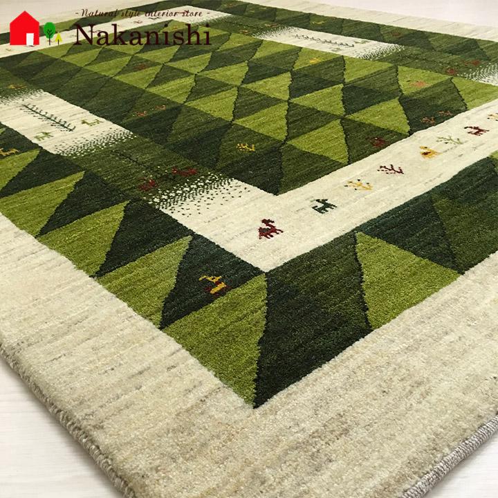 【ギャッベラグ 約147×196cm 私のおうちはどこですか?(10199)】アマレバフト・GABBEH・ギャッペ(ギャべ)・イラン製・カーペット・ラグ・絨毯(じゅうたん)・グリーン系