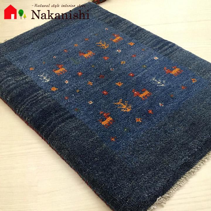 【ギャッベ ベビーマット 約44×61cm 海】GABBEH・ギャッペ(ギャべ)・イラン製・玄関マット・カーペット・ラグ・絨毯(じゅうたん)・ブルー系
