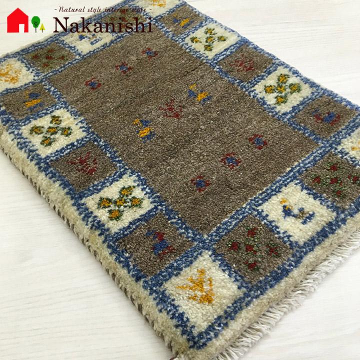 【ギャッベ ベビーマット 約44×59cm A-ran】GABBEH・ギャッペ(ギャべ)・イラン製・玄関マット・カーペット・ラグ・絨毯(じゅうたん)・ブラウン