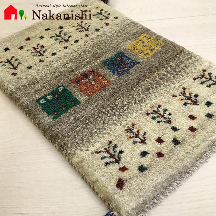 【ギャッベ ベビーマット 約45×63cm Donguri3】GABBEH・ギャッペ(ギャべ)・イラン製・玄関マット・カーペット・ラグ・絨毯(じゅうたん)・ベージュ系