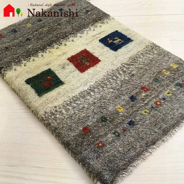 【ギャッベ ベビーマット 約43×61cm Donguri1】GABBEH・ギャッペ(ギャべ)・イラン製・玄関マット・カーペット・ラグ・絨毯(じゅうたん)・ブラウン