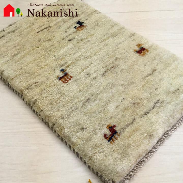 【ギャッベ ベビーマット 約38×55cm natural gabbeh 1】GABBEH・ギャッペ(ギャべ)・イラン製・玄関マット・カーペット・ラグ・絨毯(じゅうたん)・ナチュラル・アイボリー