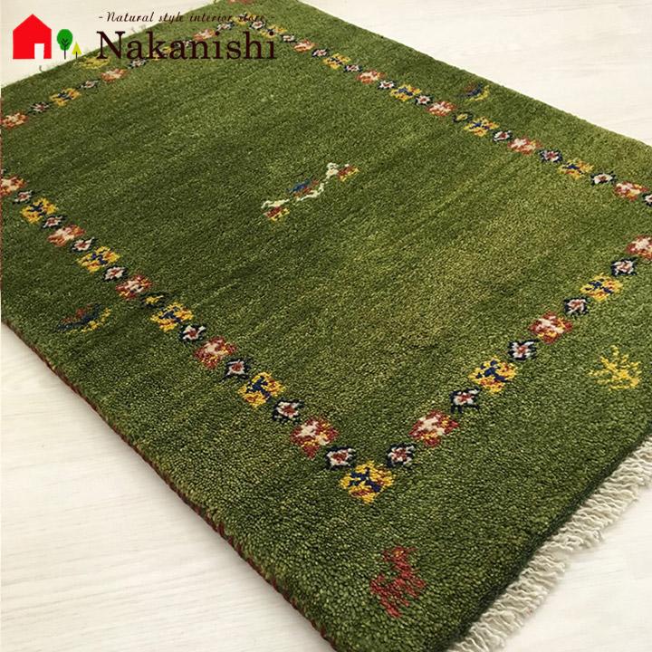 【ギャッベ 玄関マット 約64×85cm 夏色】GABBEH・ギャッペ(ギャべ)・イラン製・玄関マット・カーペット・ラグ・絨毯(じゅうたん)・グリーン系