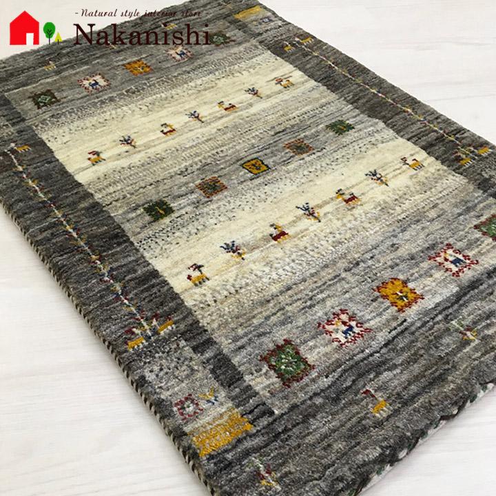【ギャッベ 玄関マット 約60×88cm ヴィットリオ】GABBEH・ギャッペ(ギャべ)・イラン製・玄関マット・カーペット・ラグ・絨毯(じゅうたん)・ブラウン