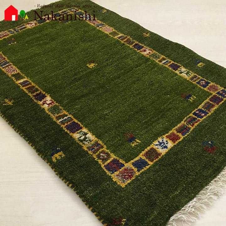 【ギャッベ 玄関マット 約58×87cm innocent~無垢な世界】GABBEH・ギャッペ(ギャべ)・イラン製・玄関マット・カーペット・ラグ・絨毯(じゅうたん)・グリーン系