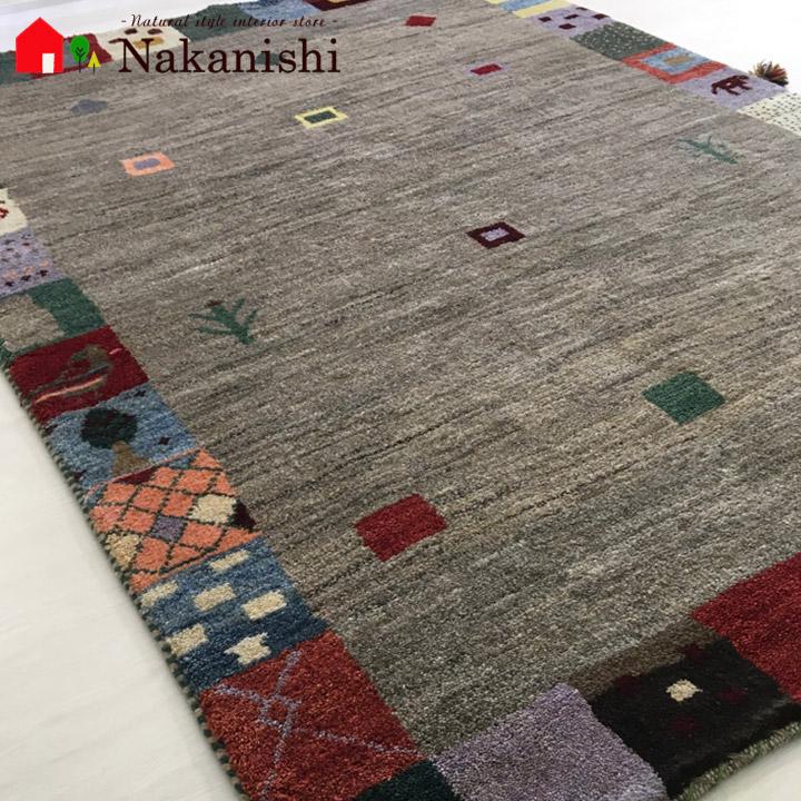 【ギャッベラグ 約1.5畳 EARTH~地球~】GABBEH・ギャッペ(ギャべ)・イラン製・カーペット・ラグ・絨毯(じゅうたん)・約142×198cm・グレー・カラフル・パッチワーク