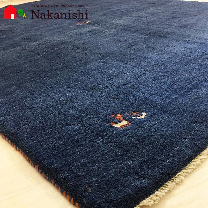【ギャッベラグ 約1.5畳 BT930】GABBEH・ギャッペ(ギャべ)・イラン製・カーペット・ラグ・絨毯(じゅうたん)・約157×200cm・ブルー系