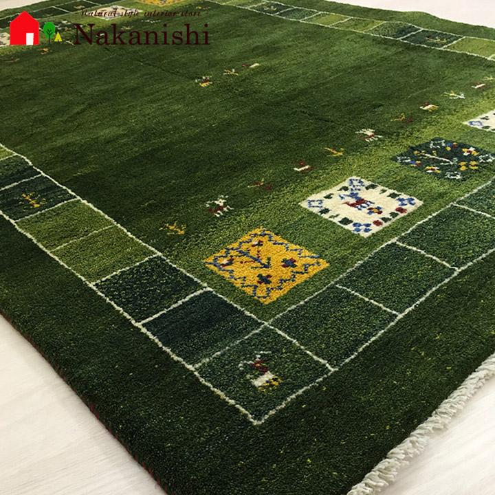 【ギャッベラグ 約1.5畳 BT6083】GABBEH・ギャッペ(ギャべ)・イラン製・カーペット・ラグ・絨毯(じゅうたん)・約150×205cm・グリーン系