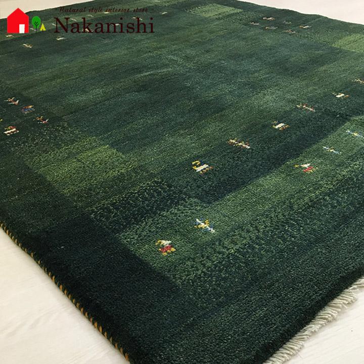 【ギャッベラグ 約1.5畳 BT6434】GABBEH・ギャッペ(ギャべ)・イラン製・カーペット・ラグ・絨毯(じゅうたん)・約152×184cm・グリーン系