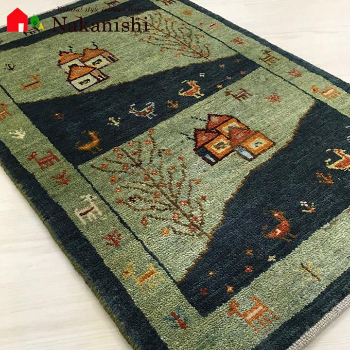 【ギャッベ 玄関マット いつかきっと】GABBEH・ギャッペ(ギャべ)・イラン製・玄関マット・カーペット・ラグ・絨毯(じゅうたん)・約92×60cm・グリーン系