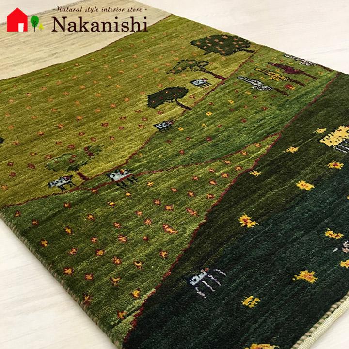 【ギャッベラグ Rising sun 約114×72cm】GABBEH・ギャッペ(ギャべ)・イラン製・カーペット・ラグ・絨毯(じゅうたん)・グリーン・風景