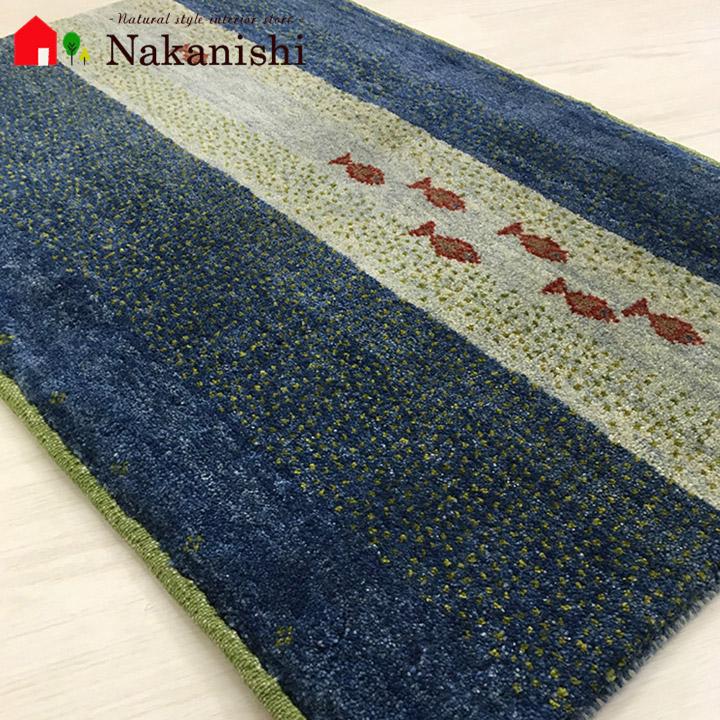 【ギャッベ 玄関マット きんぎょが逃げた】GABBEH・ギャッペ(ギャべ)・イラン製・玄関マット・カーペット・ラグ・絨毯(じゅうたん)・約60×90cm・ブルー系