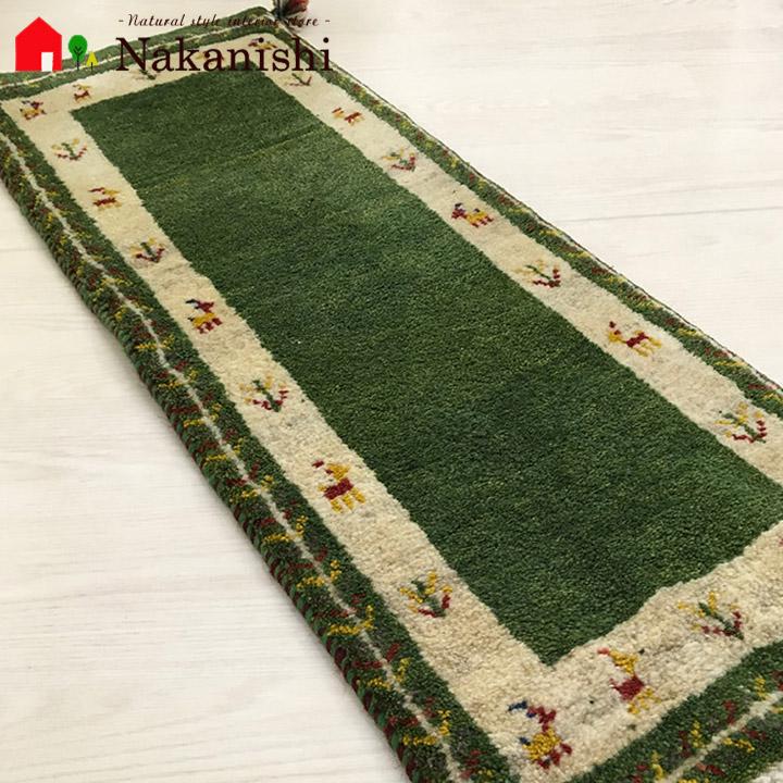 【ギャッベ ランナー 約41×114cm Sindibaad】GABBEH ギャッベ(ギャベ)・イラン製・ロング・ランナー・キッチンマット・絨毯(じゅうたん)・カーペット・ラグ・グリーン系
