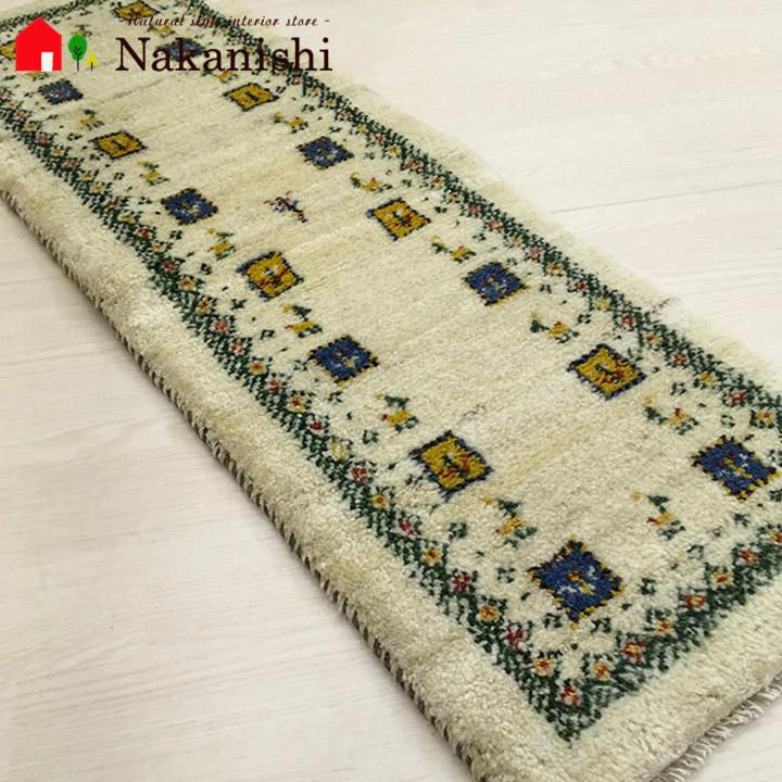 【ギャッベ ランナー 約41×115cm For ever1】GABBEH ギャッベ(ギャベ)・イラン製・ロング・ランナー・キッチンマット・絨毯(じゅうたん)・カーペット・ラグ・カラフル