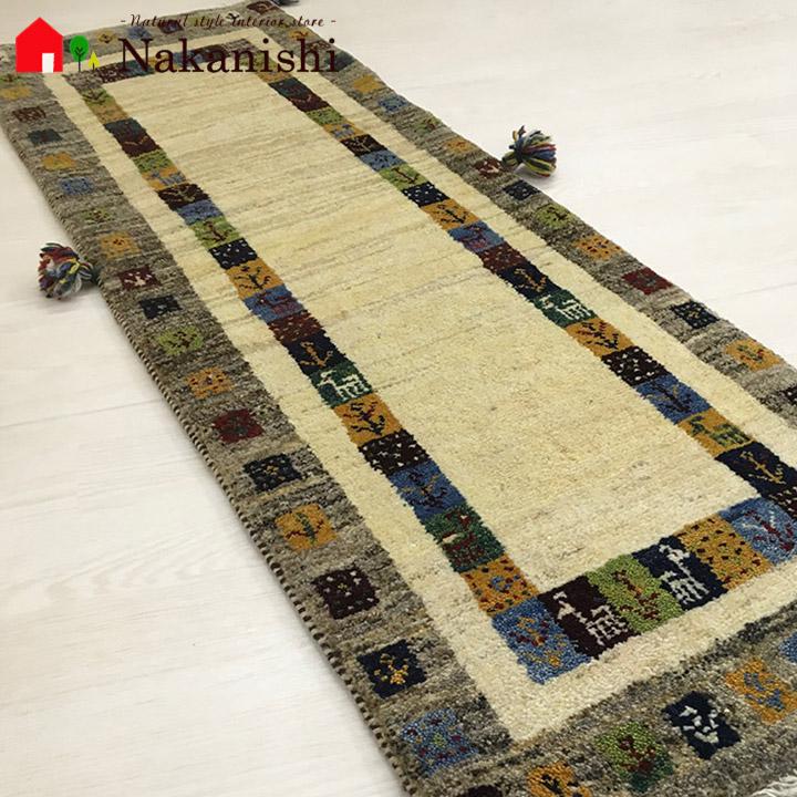 【ギャッベ ランナー 約50×150cm Don't worry. Be happy.】GABBEH ギャッベ(ギャベ)・イラン製・ロング・ランナー・キッチンマット・絨毯(じゅうたん)・カーペット・ラグ・アイボリー・グレー