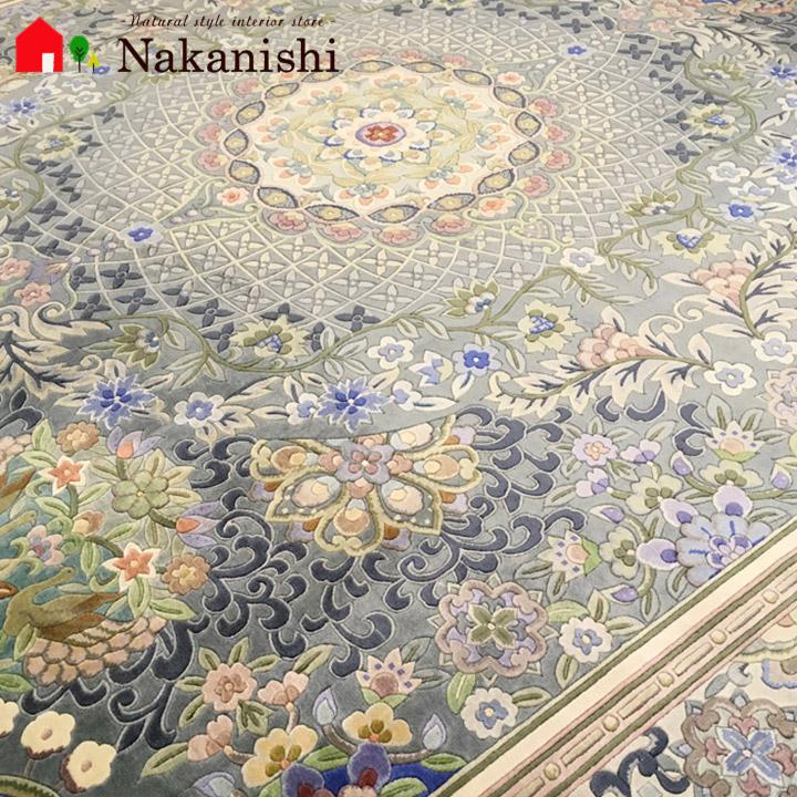 【中国段通 シルク 約6畳用】「瑞祥」絨毯(じゅうたん)・カーペット・ラグ・絹(シルク)100%・約244×304cm・120段【代引不可】