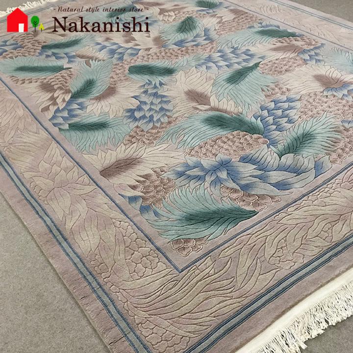 【中国段通 ウール 約6畳用】「飛翔」絨毯(じゅうたん)・カーペット・ラグ・毛(ウール)100%・約244×303cm・120段・ベージュ・グリーン