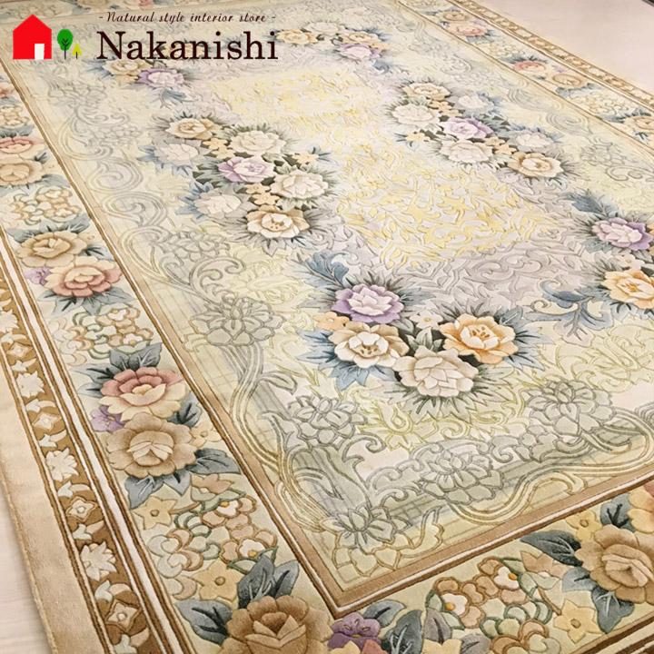【中国段通 シルク 約3畳用】「秀麗」絨毯(じゅうたん)・カーペット・ラグ・絹(シルク)100%・約172×245cm・イエロー【代引不可】