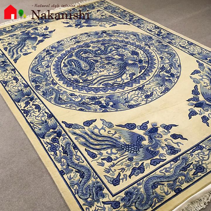 【中国段通 ウール 約3畳用】「龍」絨毯(じゅうたん)・カーペット・ラグ・毛(ウール)100%・約182×276cm・120段・ブルー系