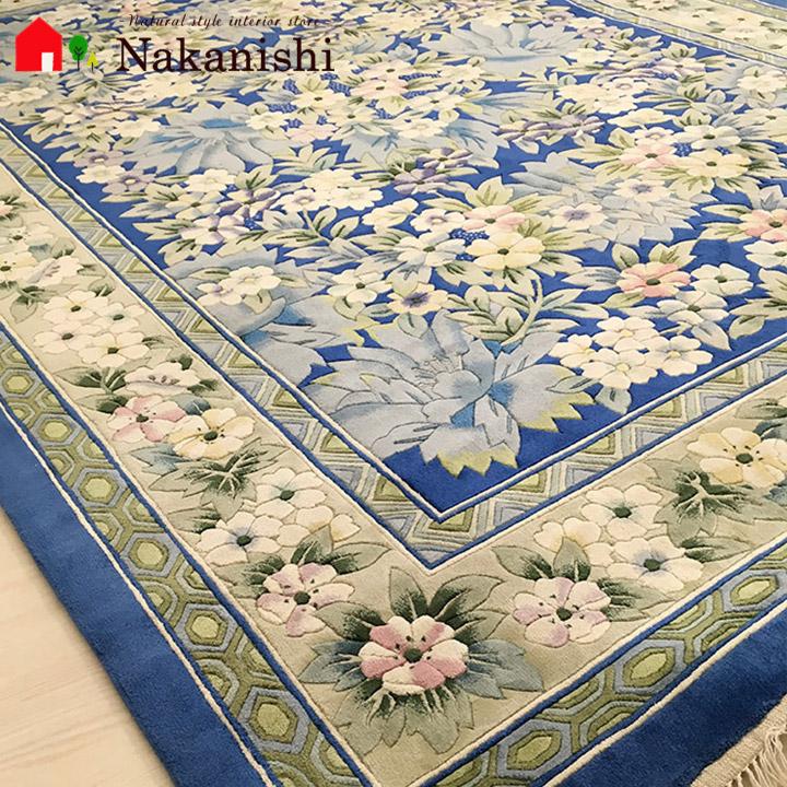 【中国段通 シルク 約3畳用】「涼」絨毯(じゅうたん)・カーペット・ラグ・絹(シルク)100%・約170.5×242cm・120段・ブルー