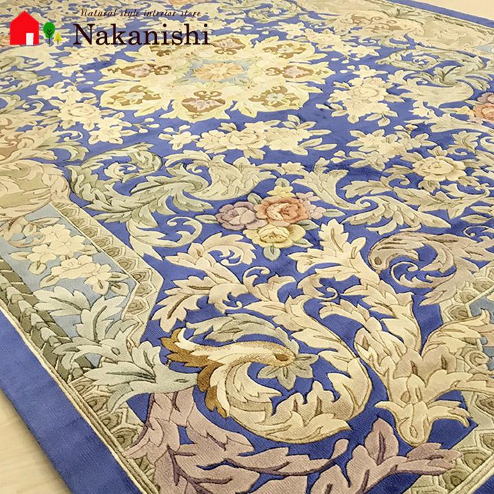 【中国段通 シルク 約3畳用】「華」絨毯(じゅうたん)・カーペット・ラグ・絹(シルク)100%・約168.5×247cm・120段・ブルー