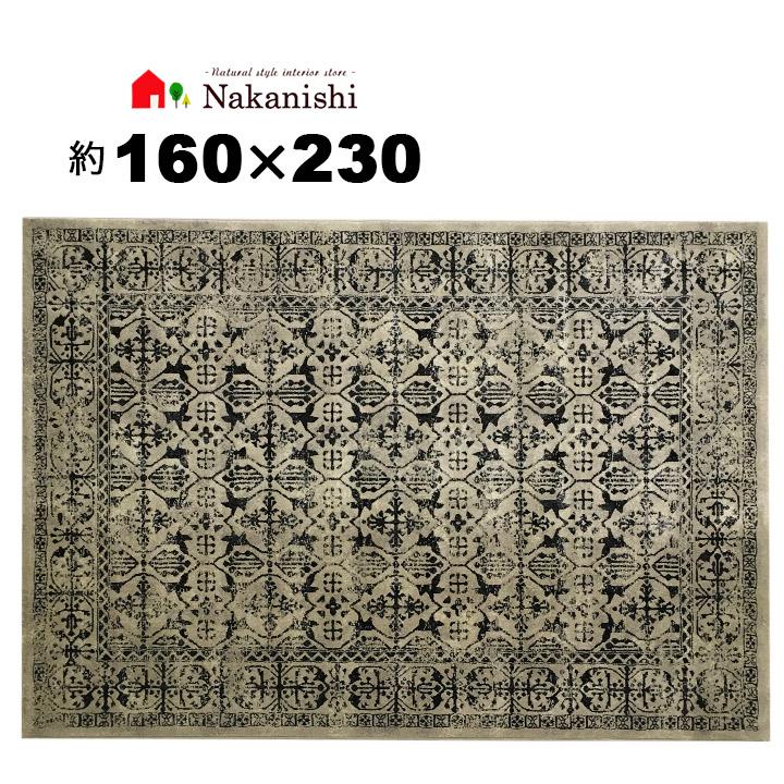 【ウィルトン織 約3畳 160×230 アルゲンティム63315-6333】ベルギー製・絨毯(じゅうたん)・カーペット・ラグ・ポリプロピレン(P.P)100%・グレー系・密度約50万ノット