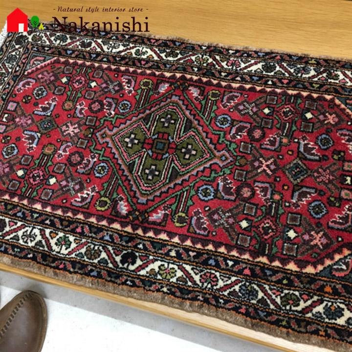 【送料無料】ペルシャ 手織り 玄関マット「ハマダン」絨毯(じゅうたん)・カーペット・ラグ・毛(ウール)100%・約60×90cm